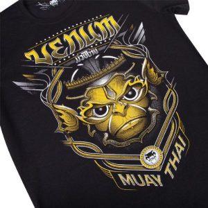 חולצת VENUM HANUMAN T-SHIRT