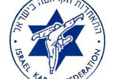התאחדות הקראטה בישראל